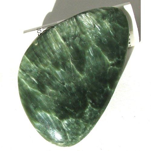 Seraphinite cabochon