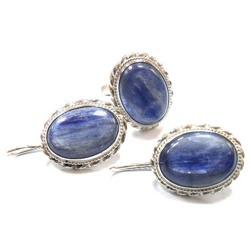 Kyanite ring and earrings